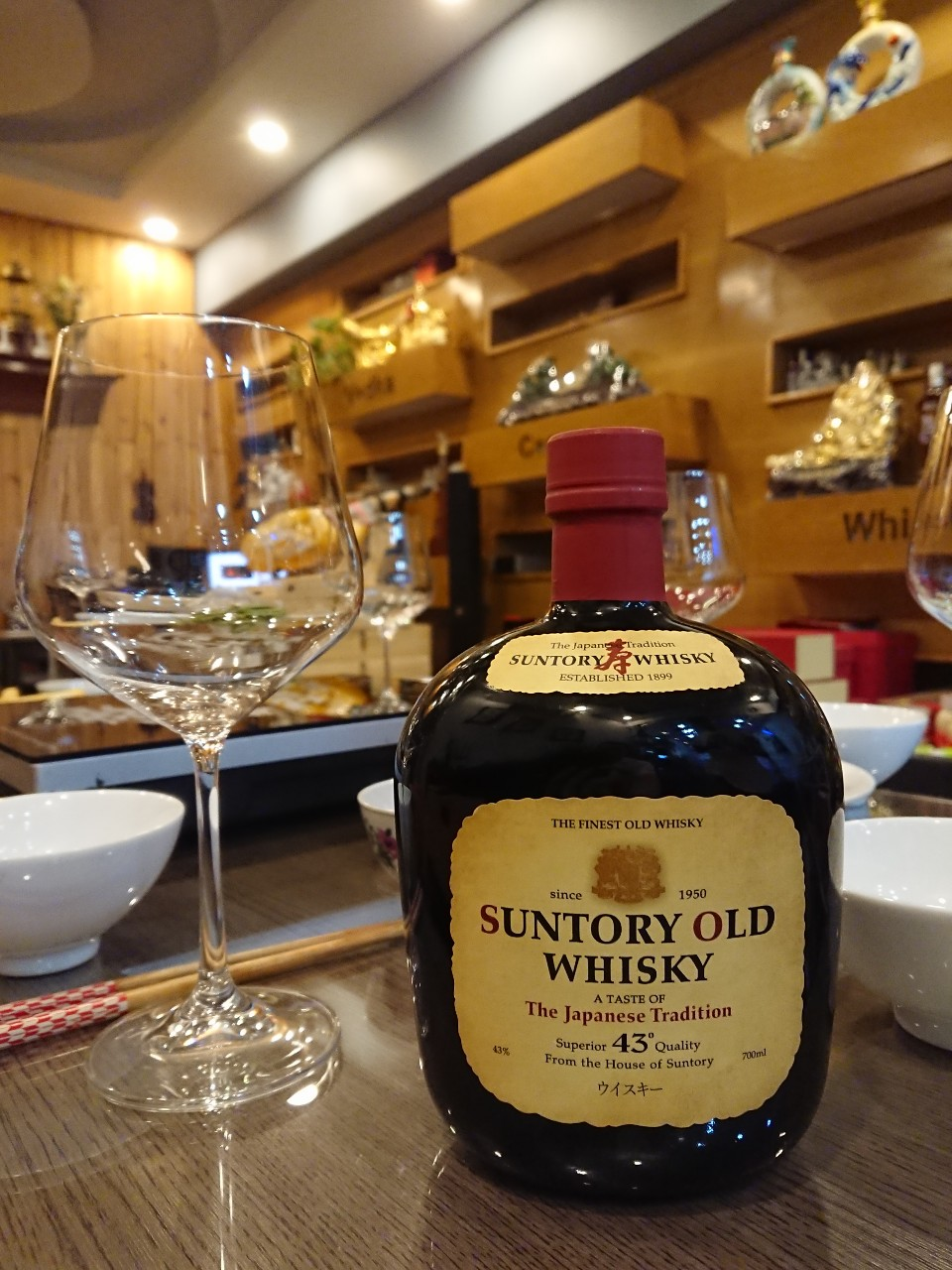 Ruou-Whisky-Suntory-old