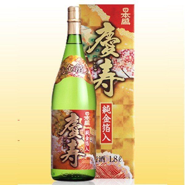 Ruou-sake-vay-vang-Keiju-Junkinpaku-IRI-1800ml